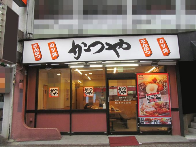 katsuya-sasamikatsu-cold-bukkake-udon-20200713-001