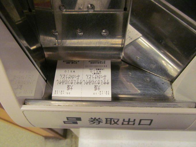 katsuya-sasamikatsu-cold-bukkake-udon-20200713-024
