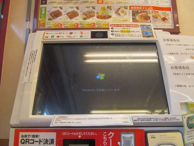 matsuya-batachiki-gyumeshi-20200707-016