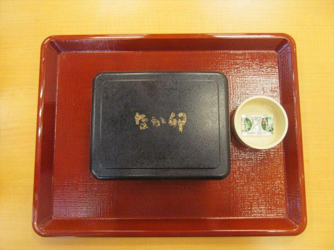 nakau-unajyu-20200721-025