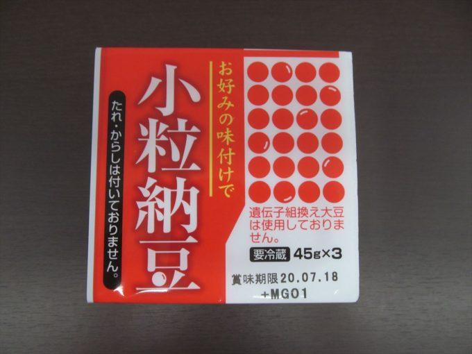 natto-day-20200710-008