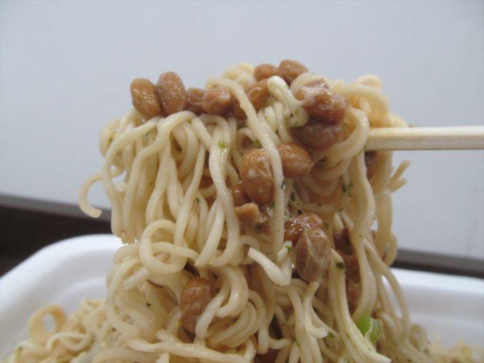 natto-day-20200710-045