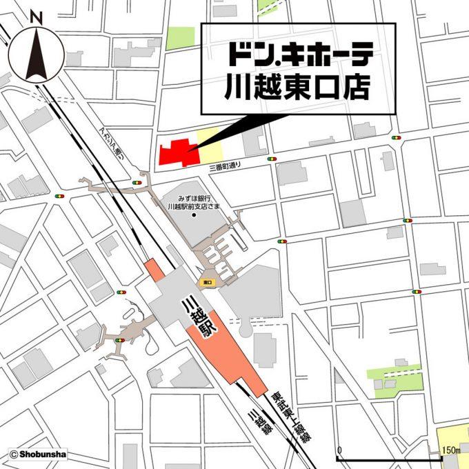 ドンキホーテ川越東口店_地図_1205_20200820