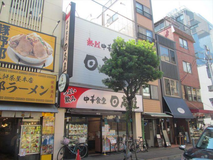 hidakaya-sangenjyaya-chazawadori-close-20200822-021