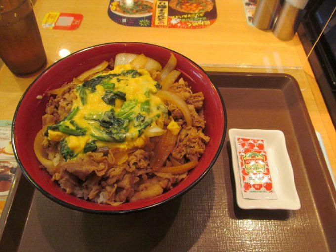 sukiya-yokohama-omugyudon-20200813-020
