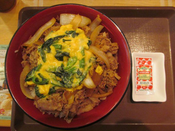 sukiya-yokohama-omugyudon-20200813-022