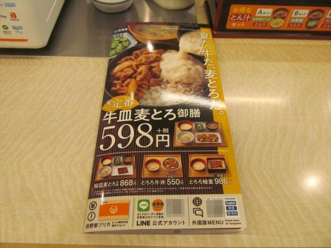 yoshinoya-nikudaku-gyu-curry-20200806-004
