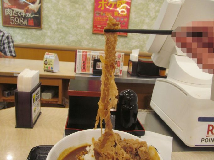 yoshinoya-nikudaku-gyu-curry-20200806-032