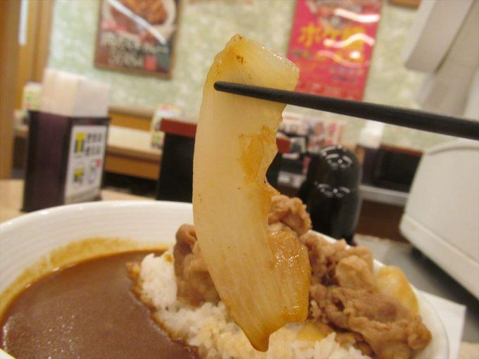 yoshinoya-nikudaku-gyu-curry-20200806-040