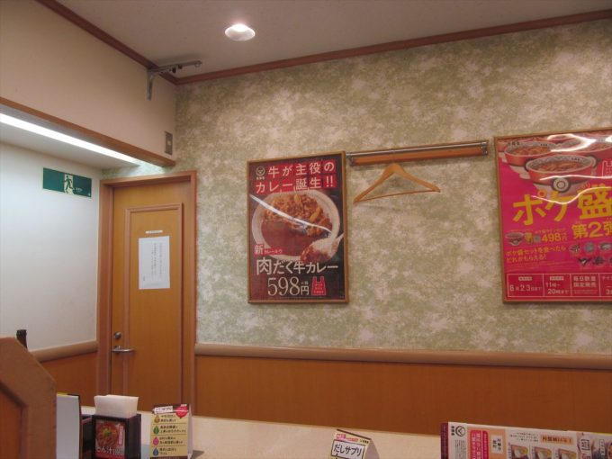yoshinoya-nikudaku-gyu-curry-20200806-043