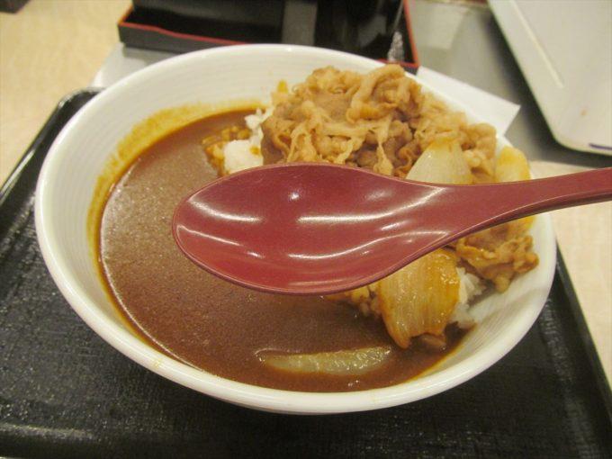 yoshinoya-nikudaku-gyu-curry-20200806-046