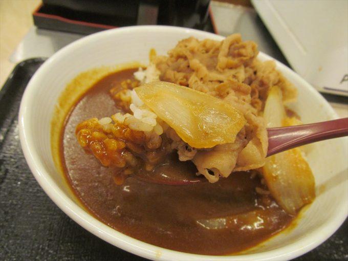 yoshinoya-nikudaku-gyu-curry-20200806-053