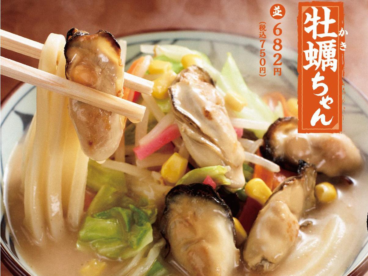 丸亀製麺_牡蠣and豚ちゃんぽんうどん2020販売開始アイキャッチ1205