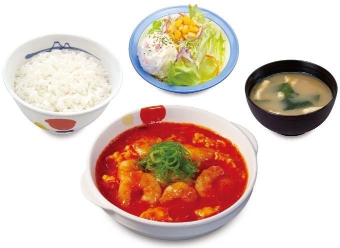 松屋_海老のチリソース定食ポテトサラダセット_商品画像_1205_20200919