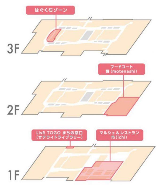ららぽーと愛知東郷_フロアマップ_1205_20200811
