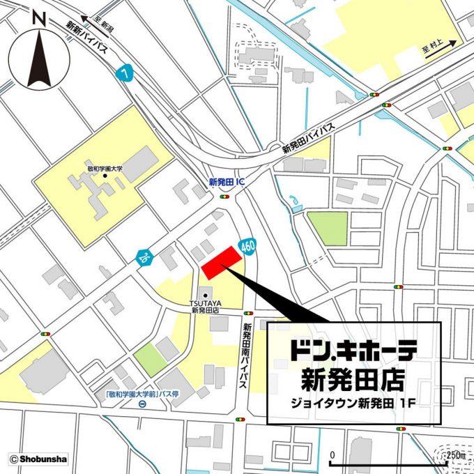 ドンキホーテ新発田店_地図_1205_20200913