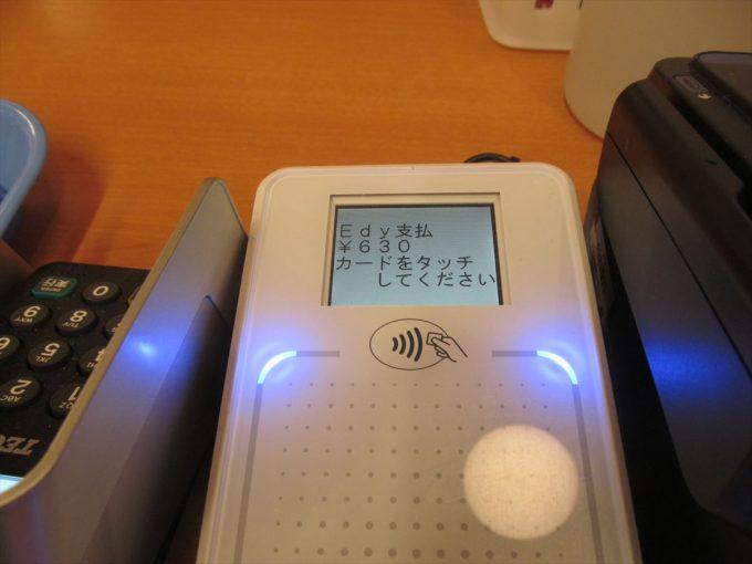 hidakaya-ebishio-ramen-20200901-098