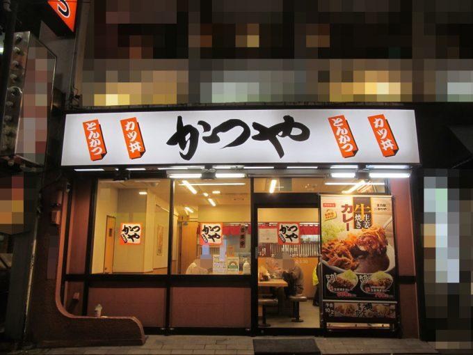 katsuya-gyu-shogayaki-curry-20200926-003
