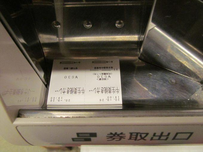 katsuya-gyu-shogayaki-curry-20200926-024