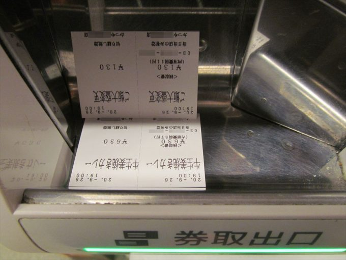 katsuya-gyu-shogayaki-curry-20200926-025