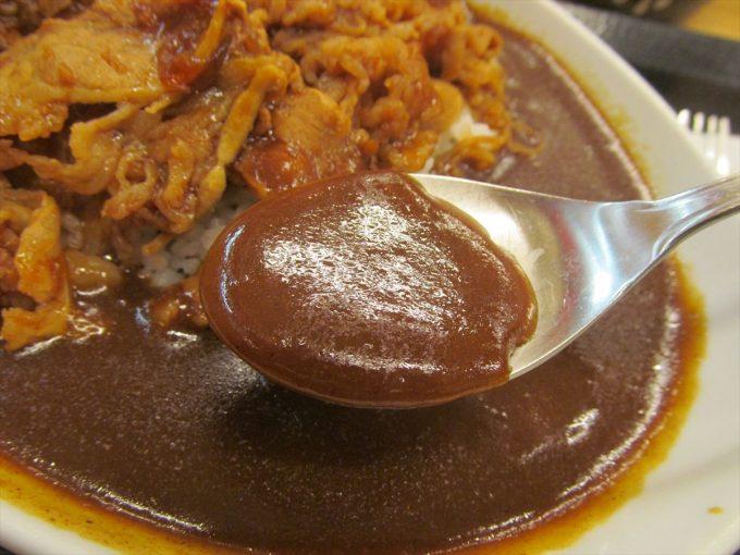 katsuya-gyu-shogayaki-curry-20200926-078