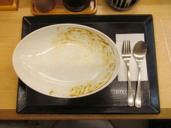 katsuya-gyu-shogayaki-curry-20200926-099