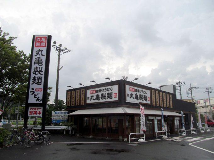 marugame-seimen-tsukimi-torisuki-20200902-001