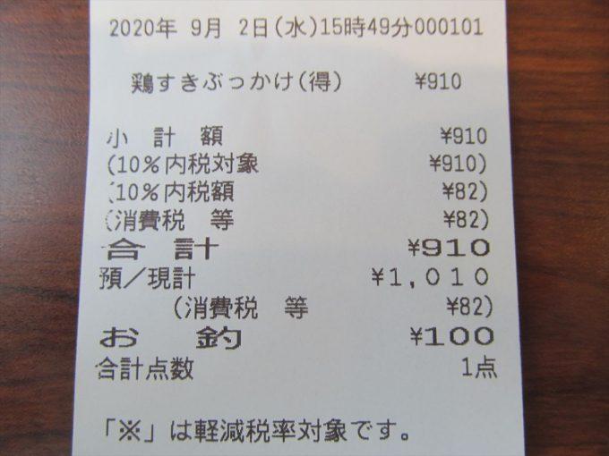 marugame-seimen-tsukimi-torisuki-20200902-028