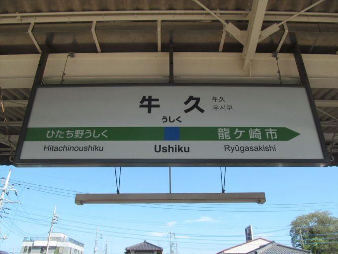 matsuya-miso-tonteki-20200908-001