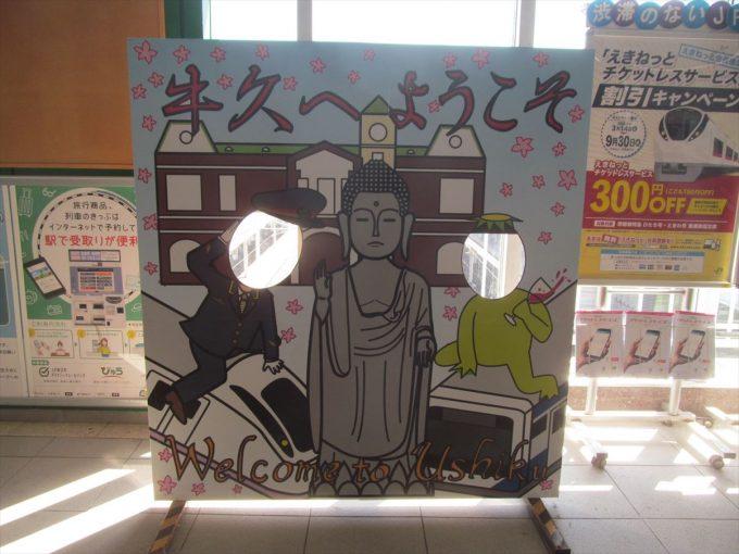 matsuya-miso-tonteki-20200908-002