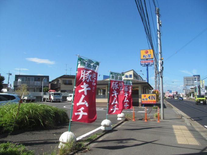 matsuya-miso-tonteki-20200908-003