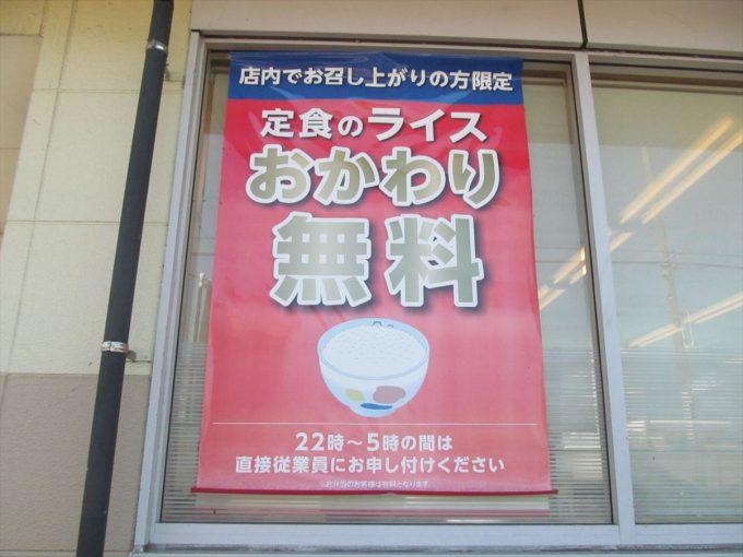 matsuya-miso-tonteki-20200908-009