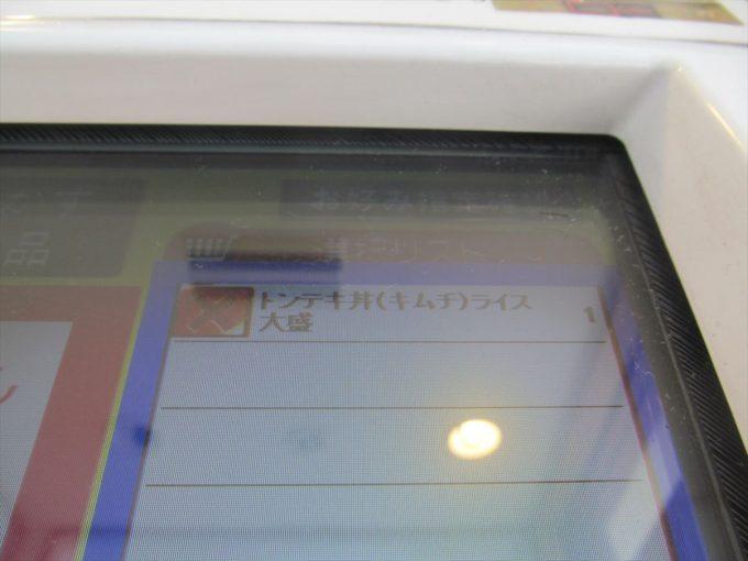 matsuya-miso-tonteki-20200908-020