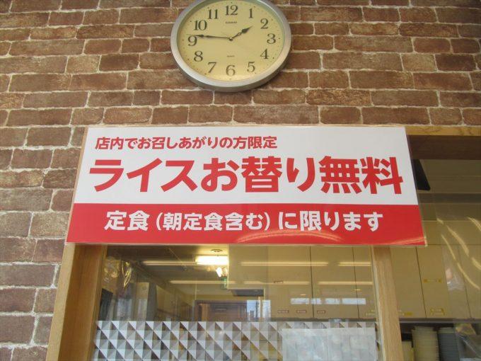 matsuya-miso-tonteki-20200908-028