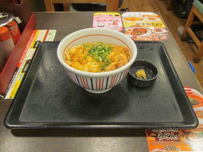 nakau-ogon-oyakodon-20200928-037