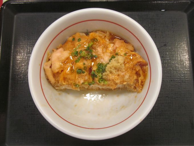 nakau-ogon-oyakodon-20200928-081
