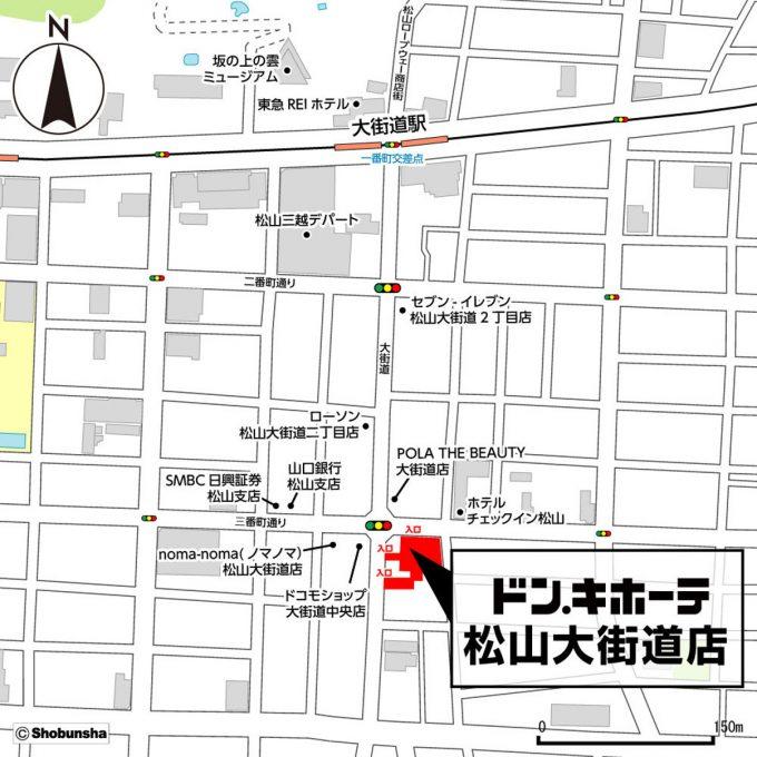 ドンキホーテ松山大街道店_地図_1205_20201010