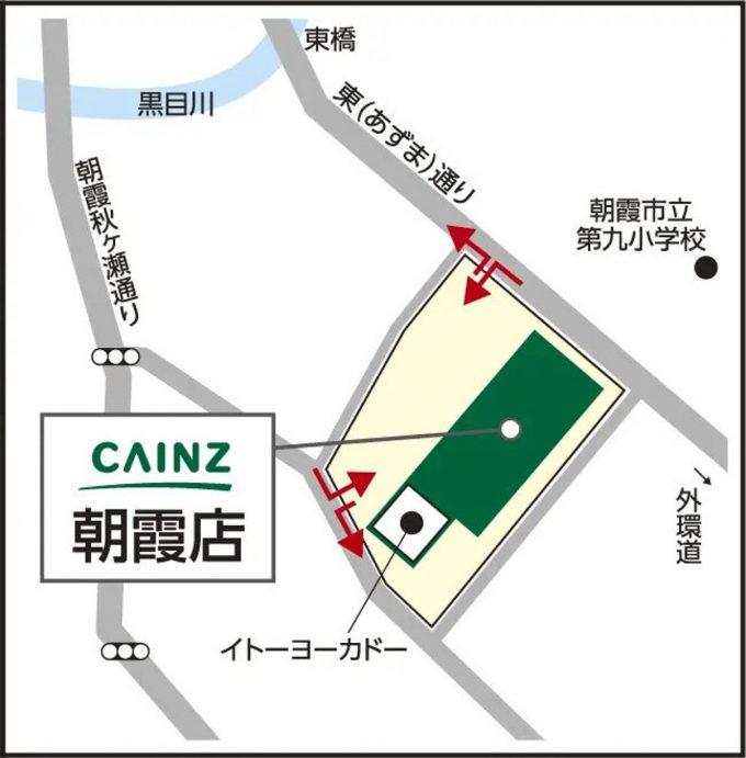 カインズ朝霞店近隣地図_1205_20201024