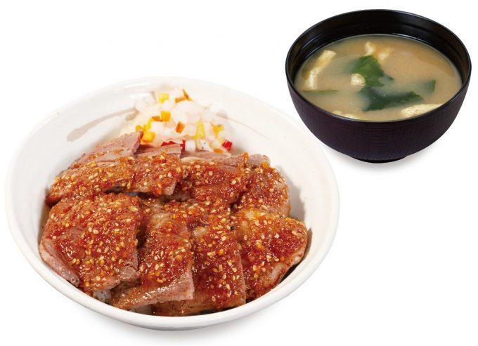 松屋_牛ステーキ丼和風_商品画像_1205_20201001