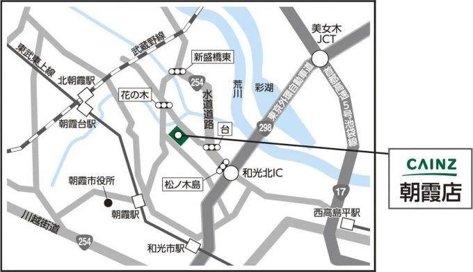 カインズ朝霞店広域地図_調整後_1205_20201024