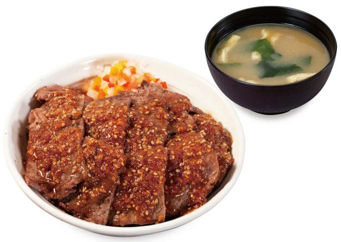 松屋_牛ステーキ丼和風デカ盛り_商品画像_1205_20201001