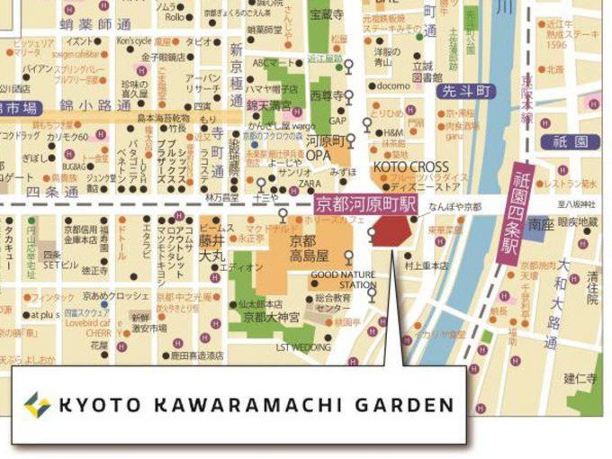 京都河原町ガーデン2021年春オープンアイキャッチ1205