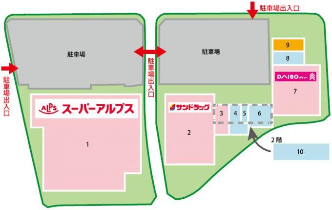 フォレストモール八王子大和田_フロアマップ_1205_20201026