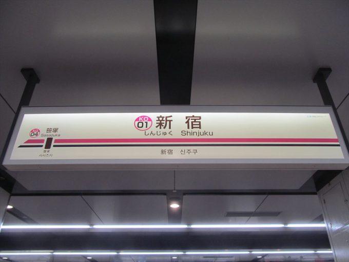 day-of-okinawa-soba-20201017-001