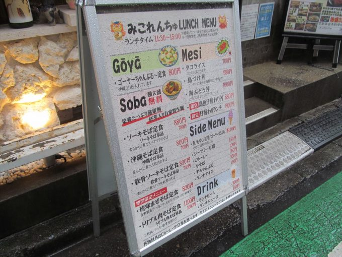 day-of-okinawa-soba-20201017-006