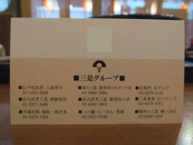 day-of-okinawa-soba-20201017-026