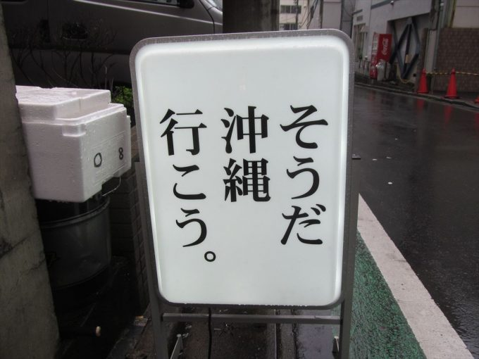 day-of-okinawa-soba-20201017-097