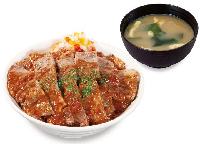 松屋_牛ステーキ丼洋風デカ盛り_商品画像_1205_20201001