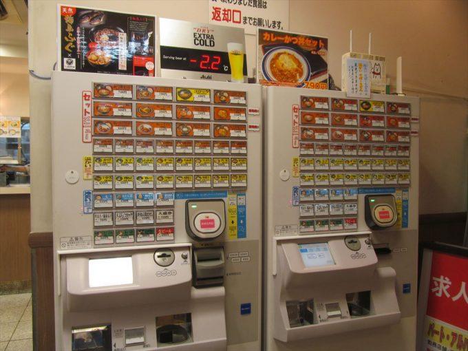 fujisoba-wajimafugu-karaagedon-20201016-009