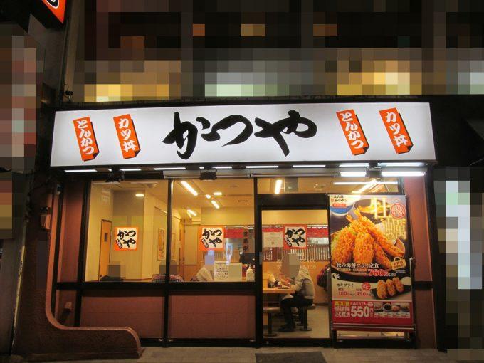 katsuya-autumn-seafood-fried-20201030-003